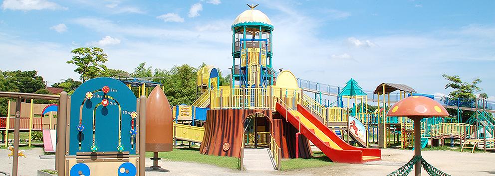 Chubu Park